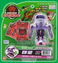 Turning Mecard TERO Puple Ver Transformer Car Robot Korea TV Animation Toy #Sonokong