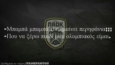 Paok logo Juventus Logo, Porsche Logo, Team Logo, Football, Thessaloniki, Memes, Logos, Gq, Quotes