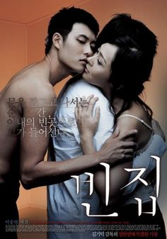 best korean movies