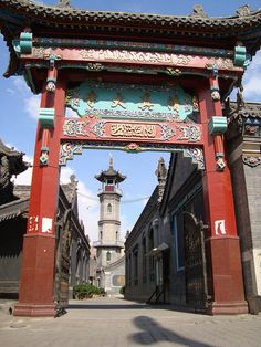Old Mosque Entrance and Minaret in  Hohhot, Inner Mongolia, China;  photo by Chaloos, via Flickr