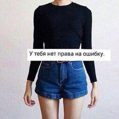 Мотивация Anorexia, Skinny Girls, Sad Girl, Thinspiration, Perfect Body, In My Feelings, Just Do It, Fitness Inspiration, Beautiful People