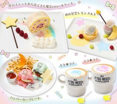 Last year, Japan's most successful creator of cute characters, Sanrio, melted our hearts with the whimsical My Melody pop-up cafe. This spring, they're working their cute-making magic once again to bring us a limited-time Kiki & Lala (Little Twin Stars) Cafe in the newly opened Shibuya Parco Part 1 mall in Toyk ...