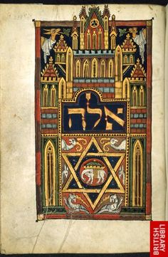 Germany. Initial-word panel Elleh (these) in gold letters, placed in the centre of a full-page miniature of a Gothic architectural structure inhabited by dragons, hybrids and an elephant embedded into a Star of David, at the beginning of Deuteronomy. (British Library)