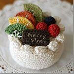 【無料編み図】クロッシェ・パティシエのフルーツケーキ