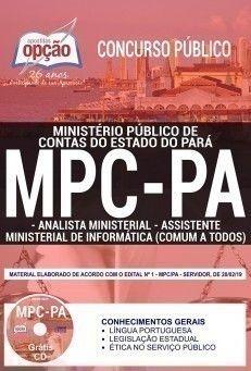 Analista Ministerial E Assistente Ministerial De Informatica