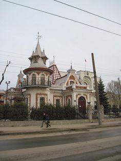 The Children's Art museum  Samara. Russia.