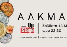 Οι Αλκμάν στο Γυάλινο – UpStage, 13/05 Παρουσιάζουν ζωντανά την πρώτη τους δισκογραφική δουλειά με τίτλο «Στην πόλη ανήκω»...