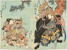 Gigado Ashiyuki / Sawamura Kunitaro II als Ushiwakamura+Arashi Kitsusaburo II als Kumasaka Chohan