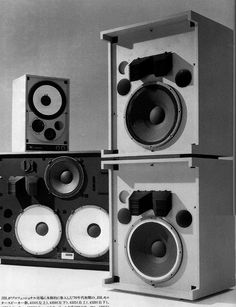 1970's JBL Monitor Lineup (clockwise from top left) 4310, 4325, 4320 and 4350 © Stereo Sound Publishing Inc. (Japan), Courtesy Koji Onodera