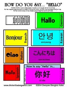 "This free little flipbooklet teaches how to say ""hello"" in seven languages: Spanish, Italian, French, German, Korean, Japanese and Chinese."