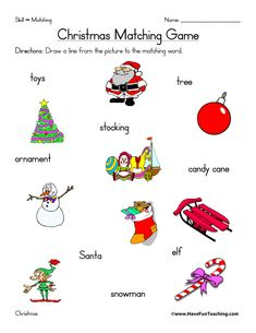 Have Fun Teaching has lots of free Christmas Worksheets for teachers! These Christmas worksheets are perfect for the classroom or at home. Use each Christmas worksheet for a fun and meaningful holiday with your kids!