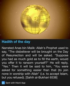 Hadith of the day Islam Hadith, Allah Islam, Islam Quran, Hadith Quotes, Qoutes, What Is Islam, Hadith Of The Day, All About Islam, Learn Islam