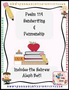 Free letter aleph from Psalm 119 copy work in print cursive ...