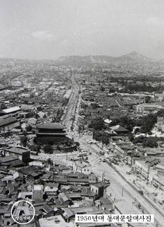 Asian History, Modern History, Korean Photo, Korean Traditional, Korean War, Old Building, American Soldiers, Korean Artist, Historical Pictures