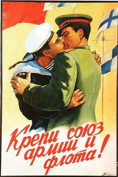 ...Don't know what it says, but guess Russians love men in uniforms, too...