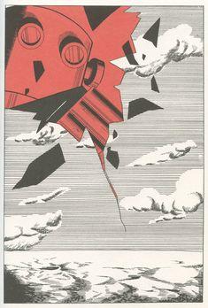 """From """"Yamanba Lullaby"""", 1968 by Seiichi Hayashi"""