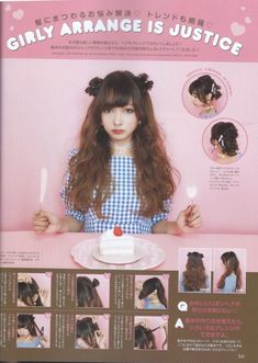 It looks like they threw some cool-looking English words together lol. We do the same thing to Chinese, Korean, and Japanese. From LARME magazine Pelo Lolita, Lolita Hair, Kawaii Hairstyles, Cute Hairstyles, Kawaii Hair Tutorial, Curly Hair Styles, Natural Hair Styles, Popteen, Hair Arrange
