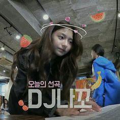 Lee Nakyung ( 이 나경 ) soft mochi edit icon Kpop girlgroup South Korean Girls, Korean Girl Groups, Edit Icon, Kpop Groups, Mochi, Kpop Girls, Cool Girl, Queens, Idol