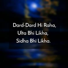 Angel saru ♥️ Lonely Quotes, Hurt Quotes, Sad Love Quotes, Life Quotes, Qoutes, Mixed Emotions, Heart Touching Shayari, Zindagi Quotes, Heartbroken Quotes