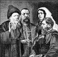 20120504-Armenian Jew Georgian_(1885).JPG