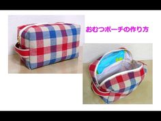 DIY ボックスポーチの作り方 Block Zipper Pouch Tutorial - YouTube