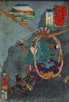 The Sixty-nine Post Stations of Kisokaidô Road. Oriental, Mode Kimono, Miyamoto Musashi, Japan Painting, Traditional Japanese Art, Kuniyoshi, The Masterpiece, Woodblock Print, Vintage Antiques