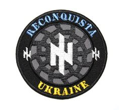 BATTALION AZOV RECONQUISTA UKRAINE ARMY PATCH NEW STYLE EMBLEM* UKRAINE WAR*RARE