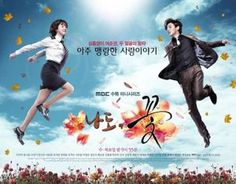 Me Too, Flower - Probably in my top ten favorite dramas.  Love the story and the characters.  Especially the leads with all their psychoses and how they come together.  But the highlight of this drama is the psychologist and who he ends up with.
