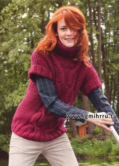Autumn weekend. Warm maroon sleeveless with high collar. Russian pattern - use Google Chrome to translate.