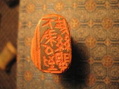 #chinese seal Calligraphy Tools, Chinese Calligraphy, Chop Chop, Hand Crafts, Painted Signs, Seals, Branding, Japanese, Detail