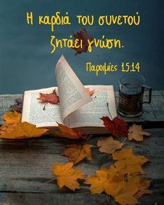 Henry David Thoreau, Picture Quotes, Jesus Christ, Verses, Motivational Quotes, Inspiration, God, Biblical Inspiration, Dios