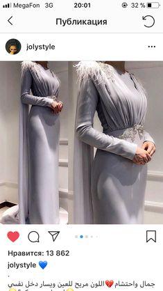 Hijab Outfit, Hijab Prom Dress, Hijab Gown, Hijab Evening Dress, Evening Dresses, Prom Dresses, Muslim Fashion, Modest Fashion, Hijab Fashion