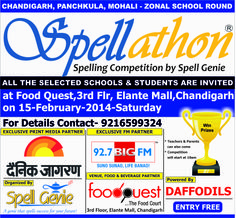 Spell Genie Test in Elante Mall, Chandigarh   It is said that ,'What Nigerians are to Marathon Running, so are Indians to Marathon Spelling!' Come, match your spelling skills with the best in class and raise it to greater heights. We have crafted every round to test even the strongest in spelling skills. So do come prepared for the most exciting competition format in many years. It is an annual spelling event that brings .