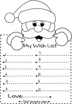 secret santa printable  Secret Santa Wish List Template Printable