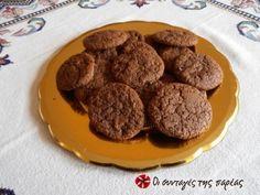 Νηστίσιμα soft cookies με σοκολάτα και φουντούκια Biscuit Bar, Biscuits, Greek Recipes, Cookies, Good Food, Sweets, Beef, Chocolate, Baking