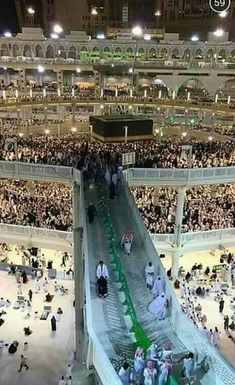 An effort to make people aware of the beauty of Islam. Mecca Madinah, Mecca Masjid, Mecca Wallpaper, Islamic Wallpaper, Islamic Images, Islamic Pictures, Islamic Art, Allah Islam, Islam Muslim