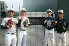 国際武道大学 ttps://headlines.yahoo.co.jp/article?a=20180304-00000003-baseballo-base
