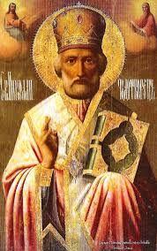 Αποτέλεσμα εικόνας για ιερα ψηφιδωτή εικόνα του αγιου νικολαου