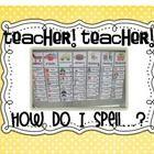 Teacher! Teacher! How do I spell??? create a mobile word wall! $4