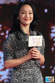 Director Edmond Pang's 'Women Who Flirt' starring Zhou Xun, Huang Xiaoming, Sonia Sui and Xie Yilin is set to be released on November 28, 2014