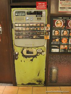 Ramen Vending Machine, looks like it's been kicked a lot!