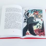 Tóth Gyula Gábor: Az elveszett boszorkány Cover, Books, Art, Art Background, Libros, Book, Kunst, Performing Arts, Book Illustrations