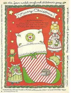 A Paper Doll Christmas Ornament by Joan Walsh Anglund from Good Housekeeping Magazine, December 1993.