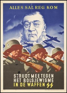 Waffen SS, 1943 😠