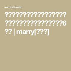 可愛すぎ♡ジャイアントペーパーフラワーを使った結婚式のアレンジ方法6選* | marry[マリー]