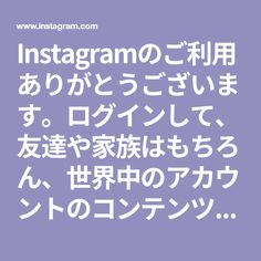 Woodworking Business Get Architecture Student, Don't Forget, Instagram, Women's Fashion, Coffee, Fishing, Beauty, Yuki, Barbara Palvin
