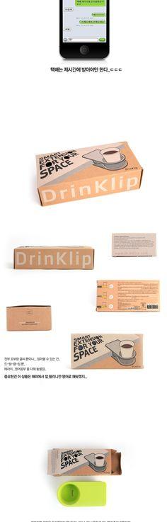 Design HERO,Mr.Koon    DRINKLIP