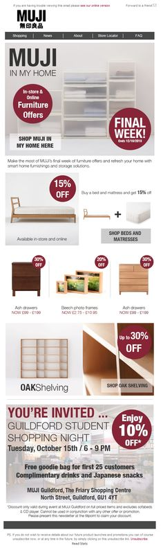 Email Marketing inspiration from Muji / 2014