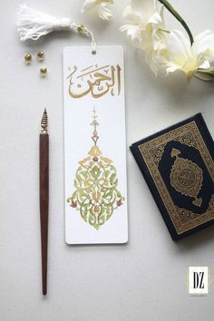 Your place to buy and sell all things handmade Hand Drawn Bookmarks Islamic Arabic Calligraphy Art, Arabic Art, Calligraphy Alphabet, Islamic Art Pattern, Pattern Art, Islamic Paintings, Islamic Wallpaper, Islamic Wall Art, Islamic Gifts