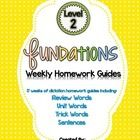 Weekly Dictation Homework Guides for Level 2 of Fundations.  Just attached Fundations writing paper and send home! Directions are included so paren...